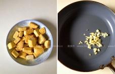 什锦豆腐煲EG.jpg