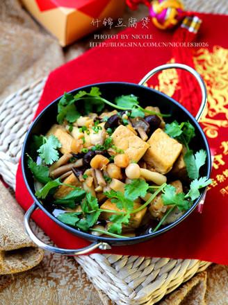 什锦豆腐煲的做法