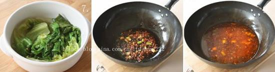 水煮肉片wL.jpg
