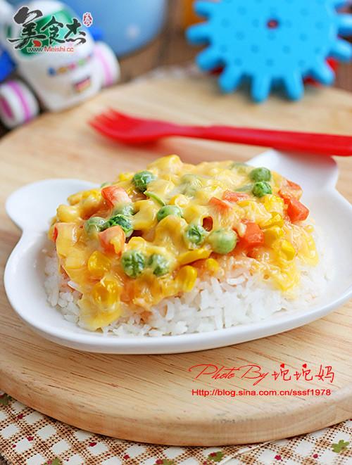 迷你米饭披萨PZ.jpg