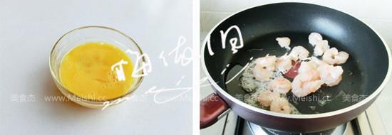 香菇虾仁滑蛋烩饭ue.jpg