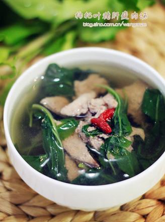 枸杞叶猪肝瘦肉汤的做法