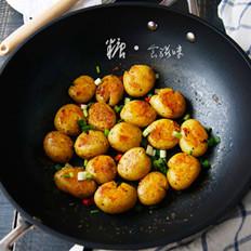 肉汁脆皮小土豆