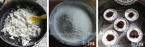 红糖米糕QV.jpg