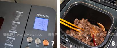 咖喱牛肉干zx.jpg