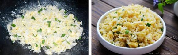 黄金香葱蛋炒饭的做法【步骤图】_菜谱_美食杰