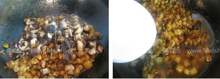 香菇肉酱TT.jpg