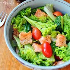熟三文鱼蔬菜沙拉