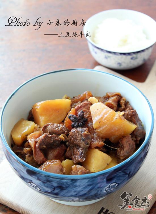 土豆炖牛肉mX.jpg