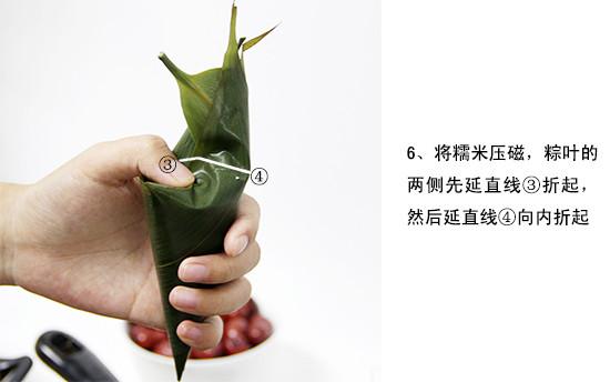 牛角粽子的方法与步骤图
