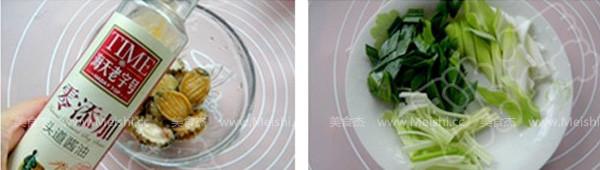 鲍鱼海鲜菇xw.jpg