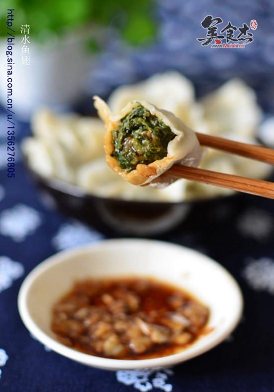 手工野菜饺子Yu.jpg