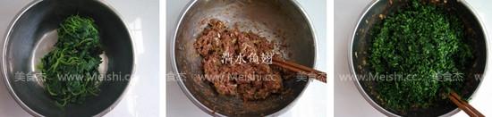 手工野菜饺子Hn.jpg