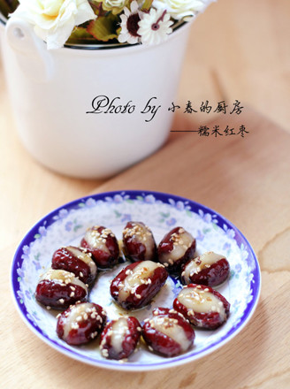 桂花糯米红枣