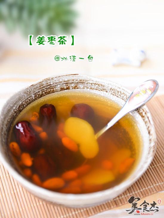 生姜红枣茶WX.jpg