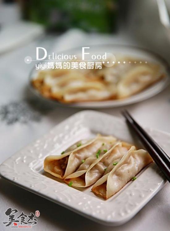 Delicious - Cover