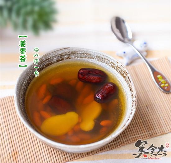 生姜红枣茶Cx.jpg