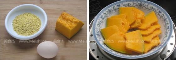 南瓜蛋黄小米粥BZ.jpg