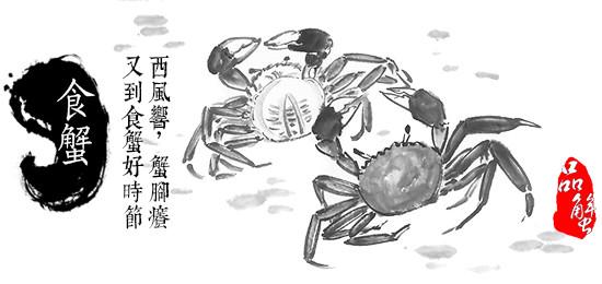 Crab の tastes Sp.jpg of crab time law