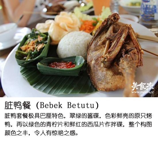 食游东南亚 | 热带海岛的美食情书
