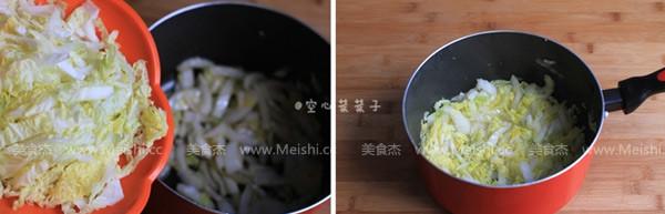 白菜肉丝炒年糕gc.jpg
