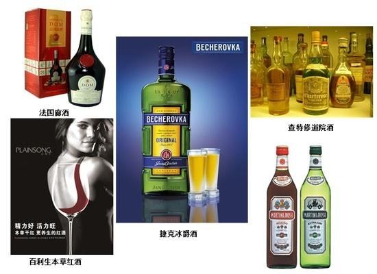 """中国红酒惊现""""本草方阵""""UK.jpg"""