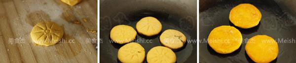 南瓜饼aR.jpg