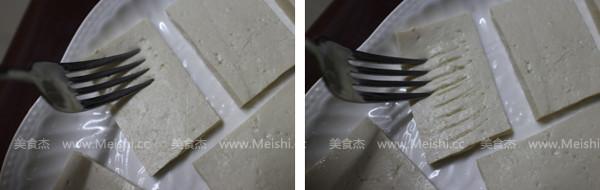 香辣豆腐dc.jpg