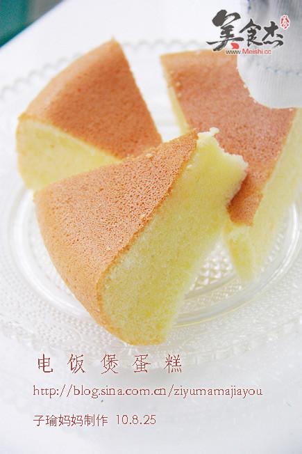 电饭煲蛋糕gg.jpg