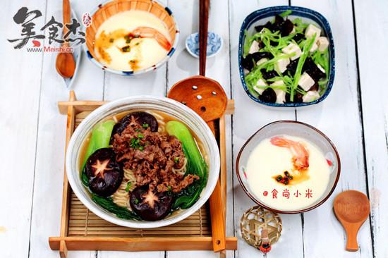羊肉汆味噌拉面Xt.jpg
