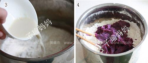 紫薯玫瑰花馒头mJ.jpg