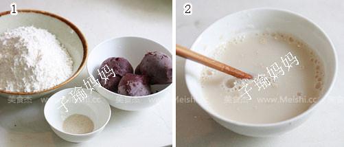 紫薯玫瑰花馒头Zr.jpg