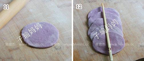 紫薯玫瑰花馒头St.jpg
