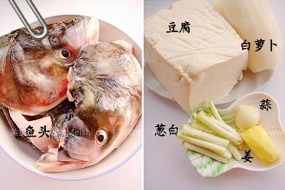 鱼头豆腐汤rF.jpg