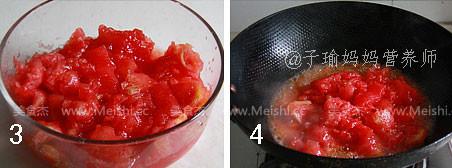 番茄鱼Ik.jpg