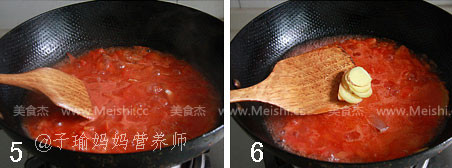 番茄鱼Cf.jpg