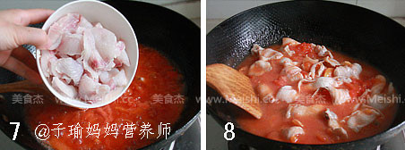 番茄鱼Ah.jpg