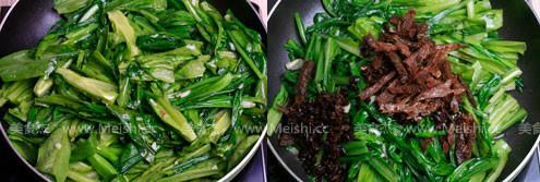 豆豉鲮鱼油麦菜Ap.jpg