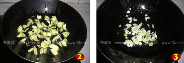 蒜蓉茄子的做法【步骤图】_菜谱_美食杰