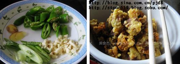 肉段烧茄子yu.jpg