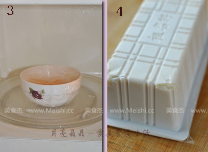 蛋黄豆腐Uf.jpg
