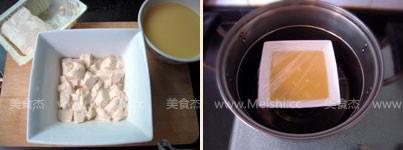 肉末豆腐蛋羹lZ.jpg
