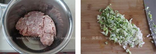 猪肉大葱馅饼fo.jpg