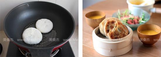 猪肉大葱馅饼rN.jpg