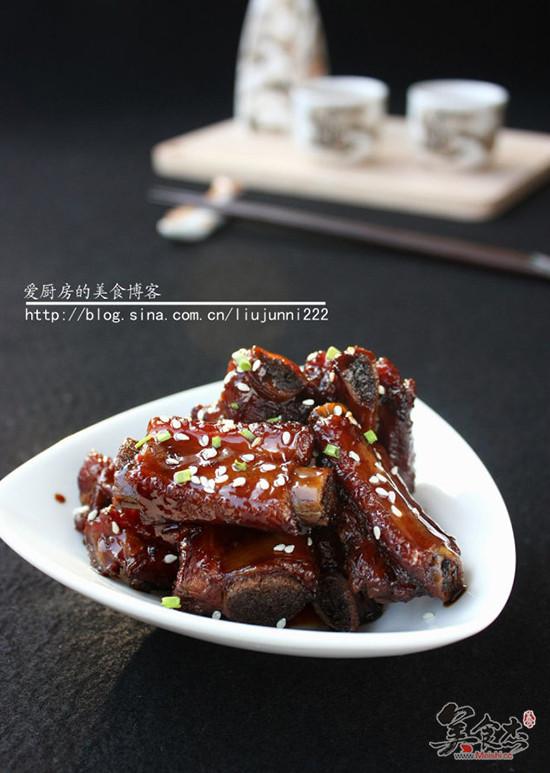 美食荟萃 - Magazine cover