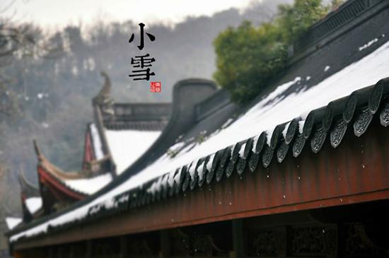 小雪 | 养生记fC.jpg