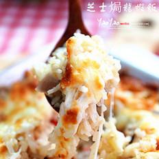 芝士焗龙虾饭