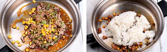 香菇杂丁肉燥饭yc.jpg