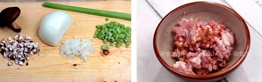 香菇杂丁肉燥饭vl.jpg