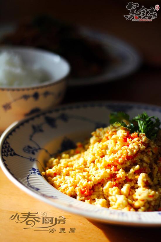 炒豆腐db.jpg